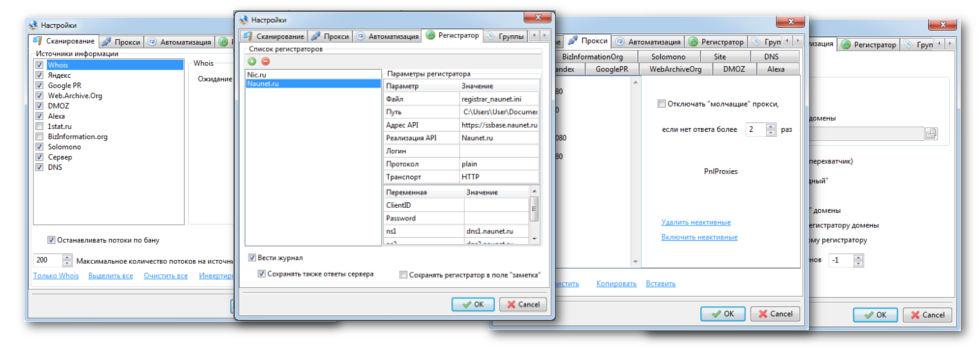 Wendm software чекер доменов на занятость